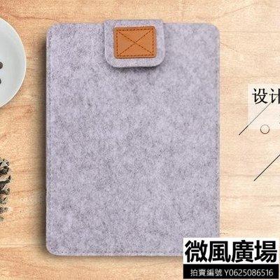 保護套 - 蘋果iPad平板電腦air2收納內膽包 聖誕禮物【微風購物】