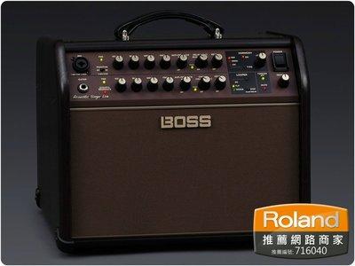 ♪♪學友樂器音響♪♪ BOSS Acoustic Singer Live 木吉他歌手專用音箱 ACS