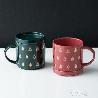 cybil美式大容量帶蓋馬克杯陶瓷杯子家用辦公室咖啡杯情侶杯禮盒SUN