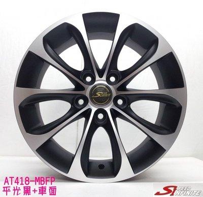 全新鋁圈 wheel AT418 16吋鋁圈 5孔112 平光黑車面 6.5J ET40