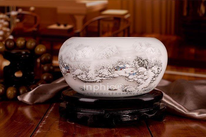 INPHIC-景韻雅成陶瓷器 仿古《雪景》瓷器 文房四寶用品 文具套裝