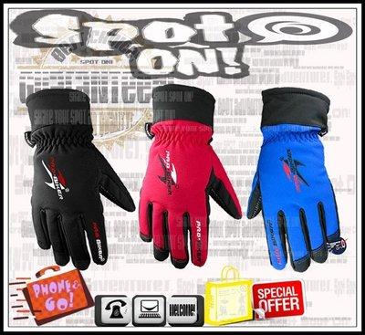 Spot ON - 原廠 PRO BIKER - MTV06 手套!禦寒保暖! TANKED TMAX 530 吉村