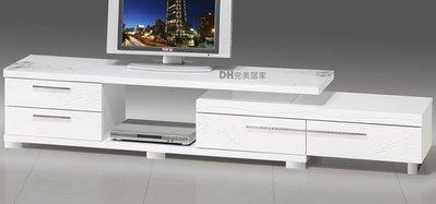 【DH】貨號Q375-1《明稚》白色強化玻璃造型伸縮電視櫃˙流暢曲線˙質感 一流˙主要地區免運