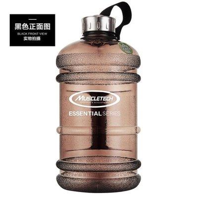 健身水壺 2.2L升大容量運動戶外水壺奶昔杯便攜水杯 太空杯搖搖杯