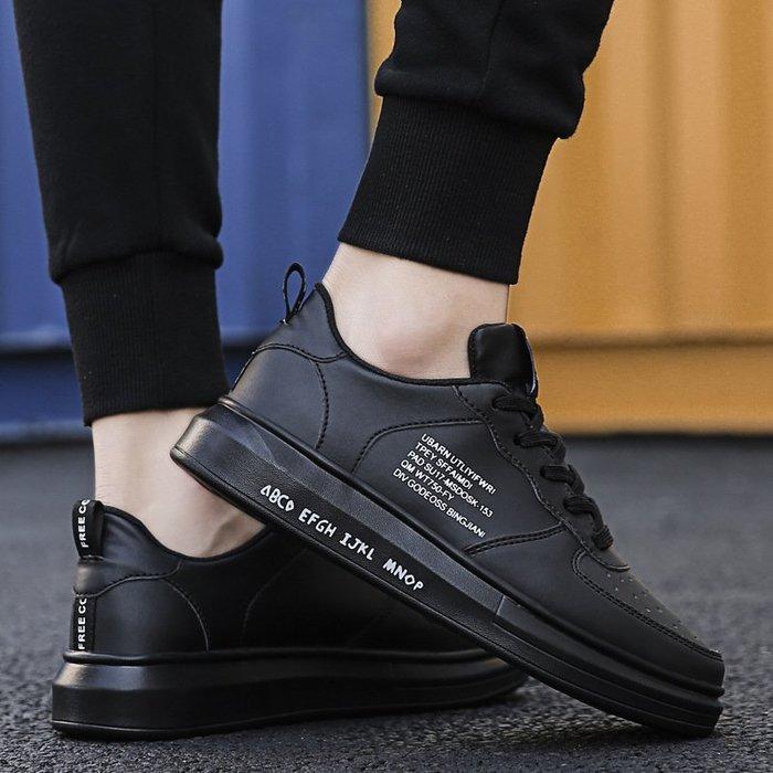 時尚男鞋新款男鞋戶外厚底板鞋男韓版男士休閑運動鞋跨境跑步鞋男