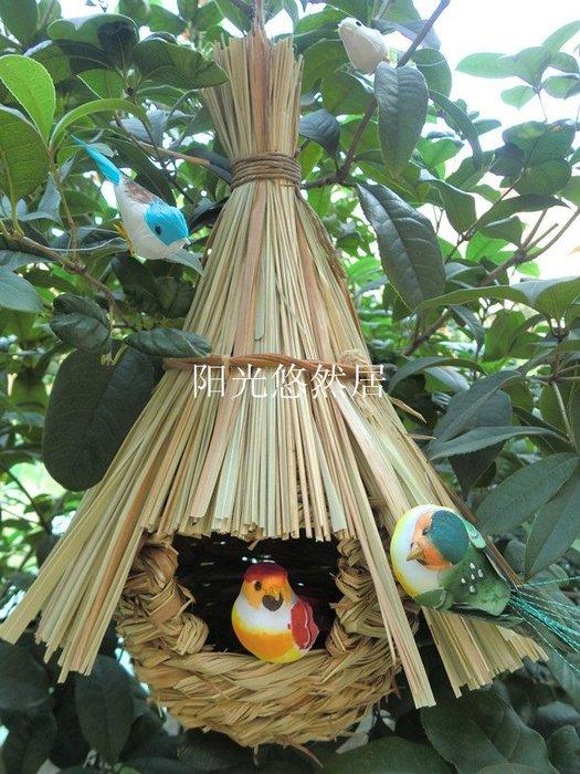 大號手工草編織鳥窩 保暖鳥巢