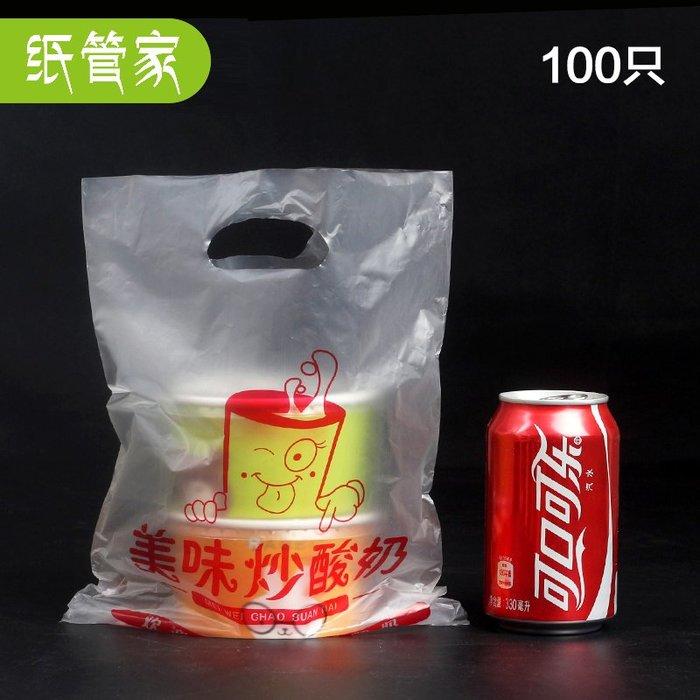 888利是鋪-一次性炒酸奶打包袋冰淇淋冰粥老酸奶紙碗打包袋加厚100只#包裝袋