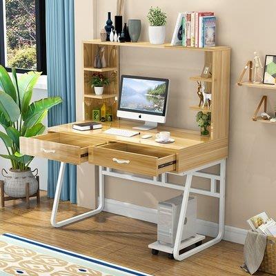 簡約電腦桌台式家用辦公桌帶書架組合書桌...