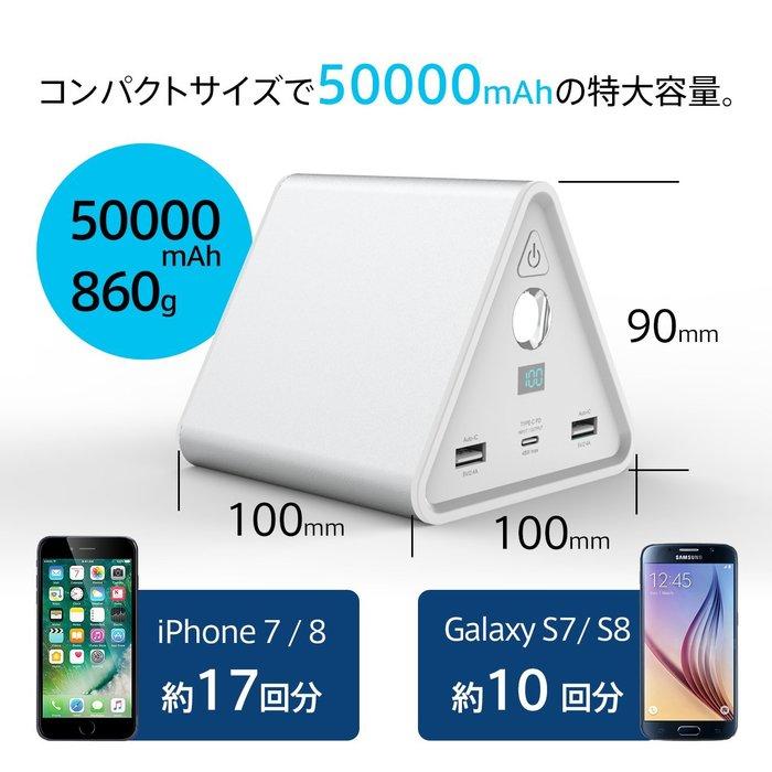 銀白色 急速充電 行動電源 cheero Power Mountain 50000mAh 大容量 LED 隨身 日本代購
