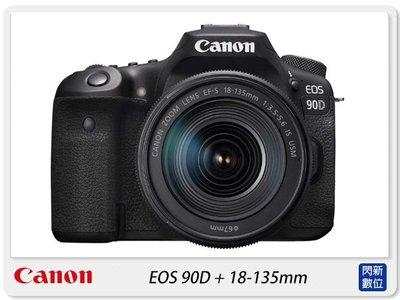 ☆閃新☆回函送EF鏡頭~CANON 90D+18-135mm 旅遊組(90D, 公司貨) 台北市