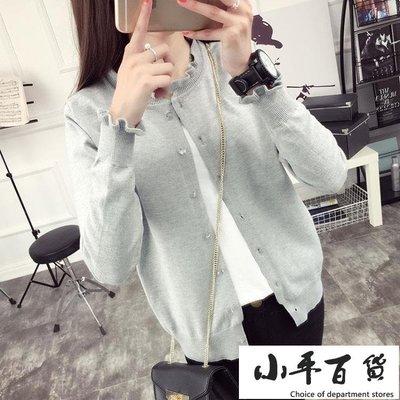 新款針織衫女小開衫外套短款外搭寬鬆慵懶...