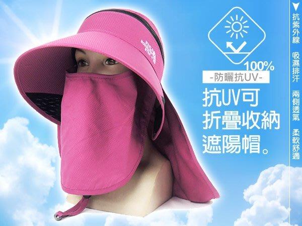 機能型抗UV可折疊收納-可拆型透氣全面防護系列(大面積抗防曬口罩)遮陽帽-工作帽-桃紅色