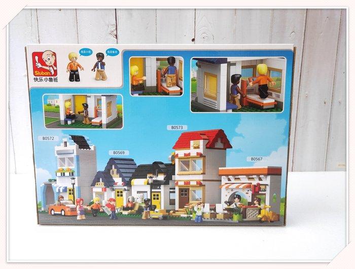河馬班玩具-小魯班積木-城市系列-M38-B0569小歐的健身房/街景積木組-可跟樂高一起組合喔!!📢特價出清170❗