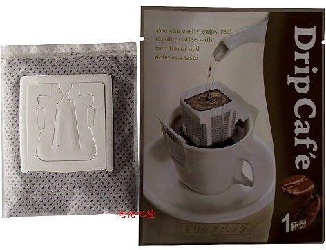 佬佬咖啡~~有機祕魯掛耳式濾泡咖啡(10包/盒裝)