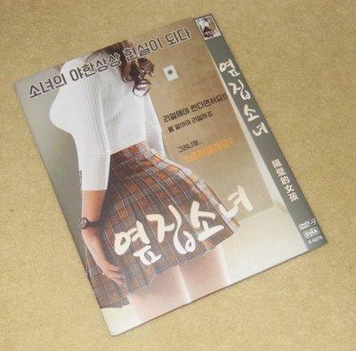 【優品音像】 隔壁的女孩 The Girl Next Door (2017)DVD 精美盒裝