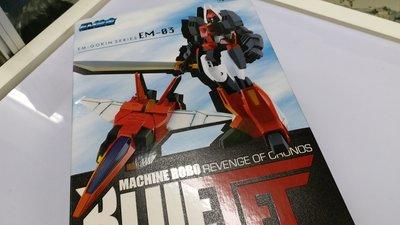 EM合金 03 MACHINE ROBO 天威勇士 BLUE JET (100% New)