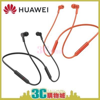 3C購物城*現貨 華為原廠 HUAWEI FreeLace 無線耳機(CM70-C) 音樂 娛樂 禮物