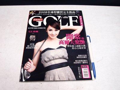 【懶得出門二手書】《GOLF高爾夫雜誌49》隋棠的高爾夫驚豔,顛覆以往的揮桿基本動作│八成新(B26A15)