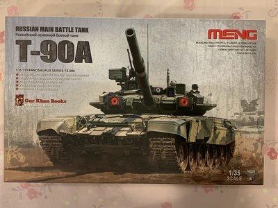 MENG T-90A