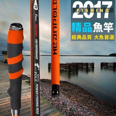 龍紋鯉魚竿長節竿碳素釣魚竿超輕超硬台釣竿