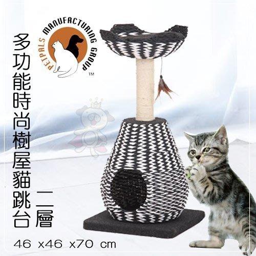 =白喵小舖=美國Petpals《多功能時尚樹屋貓跳台-2層》貓睡窩 貓跳台
