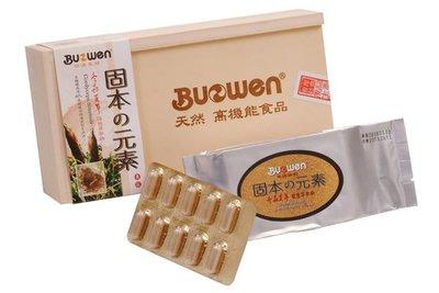 BUOWEN【伯溫生技】固本元素-冬蟲夏草【60顆】