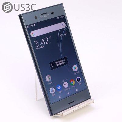 【US3C-松山店】台灣公司貨 索尼 Sony Xperia XZ1 G8342 4G/64G 5.2吋 藍色 二手手機 雙卡雙待 智慧型手機
