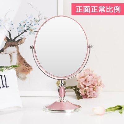 推薦高清臺式化妝鏡 桌面大號梳妝鏡8寸公主鏡宿舍鏡子折疊便攜鏡推薦