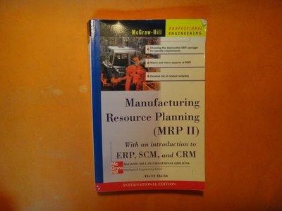 【愛悅二手書坊 15-10】Manufacturing Resource Planning