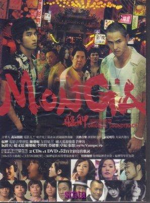 SONY 艋舺電影原聲帶 豪華典藏 紀念版2CD+DVD 全新 寫真歌詞