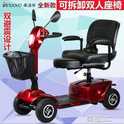 電瓶車 全新款英洛華3433E老年人代步車四輪殘疾人助力車雙人電瓶電動車Y-優思思