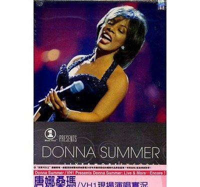 【出清DVD】VH1現場演唱實況  / 唐娜桑瑪 ---EVD50202