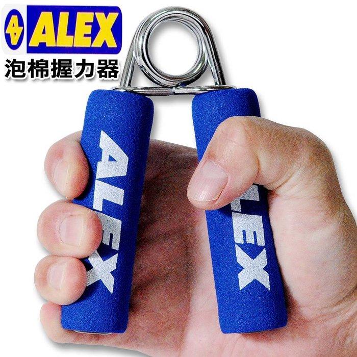 106生活購物網 德國ALEX 泡棉握力器1組2支可訓練 指力 握力 自行車 重型機