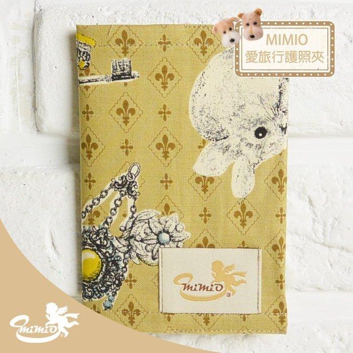 【MIMIO米米歐】台灣設計師文創手作【就愛旅行.護照夾】貴族寶石懷錶-皇室家徽兔子 M0052