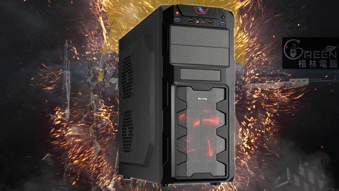 【格林電腦】『技嘉』i5-9600KF /GTX1660 SUPER/電競記憶體/M.2固態硬碟「決戰時刻」機種-免運