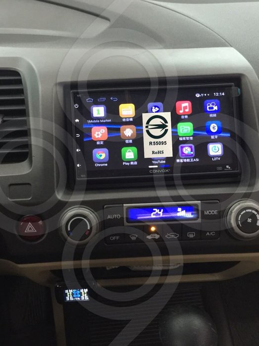 Honda本田 civic8 喜美八代-7吋安卓機.Android.觸控螢幕.usb.導航.網路電視.公司貨保固一年