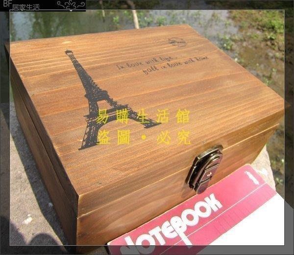 [王哥廠家直销]收納盒 木盒 儲物盒 證件 存摺 收藏櫃 鎖盒 首飾盒 木櫃 做舊 收納箱 置物盒 鎖匙 木箱 整理盒LeGou_1002_1002