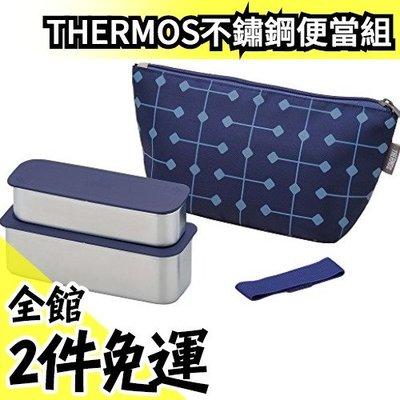 【藍色點點4件組】THERMOS 膳魔師 635ml 不銹鋼保溫保冷便當盒 DSA-601W【水貨碼頭】