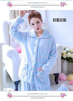 FuNFang_韓版法蘭絨冬季睡衣@加厚套裝寬鬆家居服_粉色系列