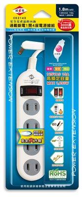 威電牌⚡️ 新安規 過載斷電1開4插座電源線組 CK2143 15尺