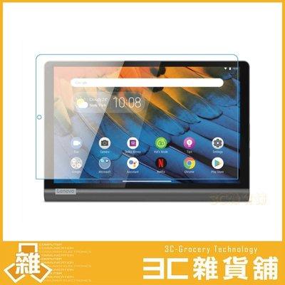 聯想 Lenovo Yoga Tablet YT-X705L 鋼化玻璃保護貼 玻璃貼 保護貼 保貼 鋼化玻璃貼