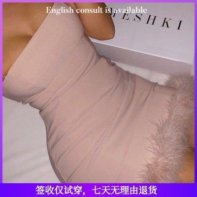 大方高端女裝La?Tempt Faux Fur Embellish Slip Dress火雞毛拼接吊帶裙83430