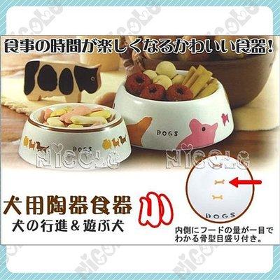 *Nicole寵物*日本 Marukan《犬用 陶瓷餐碗 - 小》〈DC198;DC196〉狗籠,狗,貓用,幼兔,成兔