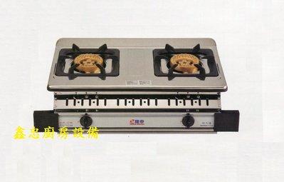 鑫忠廚房設備-餐飲設備:隆泰炫火銅心二環瓦斯嵌入爐GT-367-賣場有-快速爐-工作台-冰箱-西餐爐