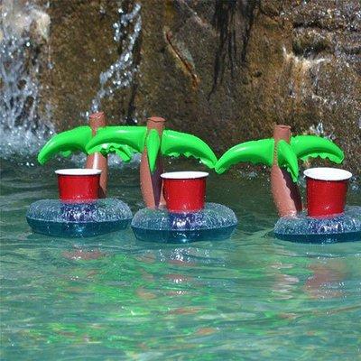 【便宜到家】充氣式棕欖樹飲料套 游泳池可樂套 棕欖樹充氣杯座 夏日必備