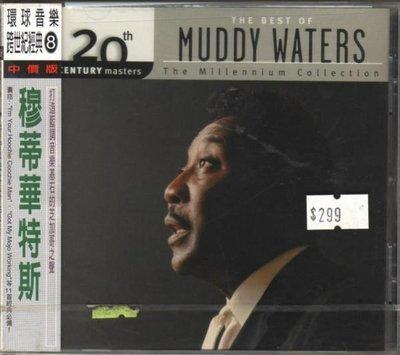 華聲唱片- 穆蒂華特斯 MUDDY WATERS  / 20年跨世紀經典 The Millennium Collection  / 全新未拆CD -- 110318