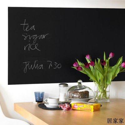 墻貼 墻畫 亞克力 立體墻畫 自黏 雙層加厚磁性黑板白板貼墻貼可擦寫兒童家用教學涂鴉自粘環保家用