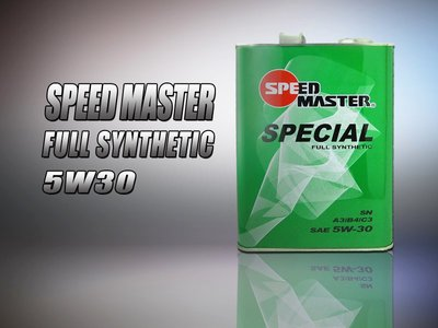 速馬力 SPECIAL FULL SYNTHETIC 5W-30 4L 現貨最後一桶