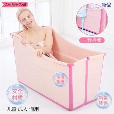 海淘吧~巧威洗澡桶成人折疊 浴盆兒童家用 雙寶寶沐浴泡澡桶加厚可坐浴缸fs4521
