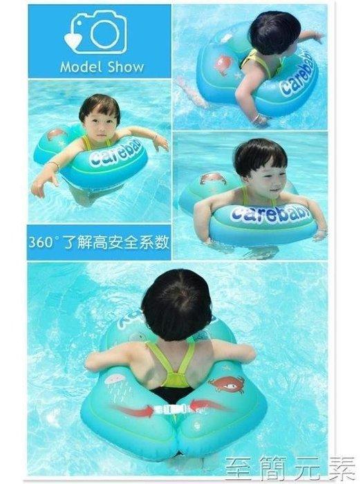 麥麥部落 泳圈嬰兒游泳圈兒童腋下圈防翻136歲新生幼MB9D8